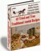 Thumbnail Traditional Amish Recipes plr